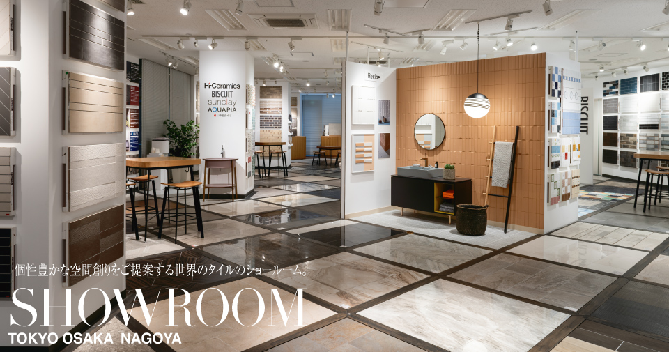 株式会社平田タイル   HIRATA TILE CO., LTD.